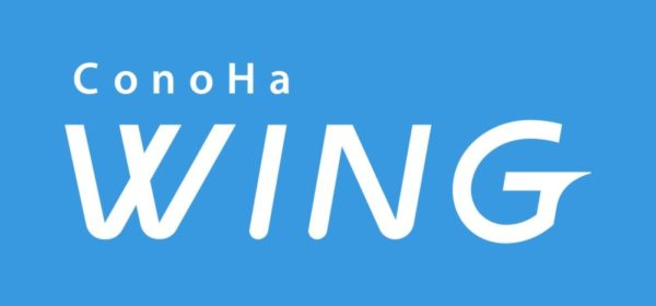 Conoha WINGのロゴ