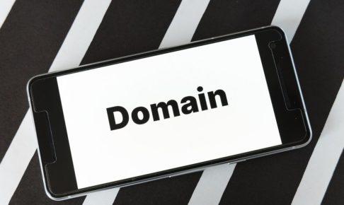 個人ブログのドメイン名の決め方を徹底解説